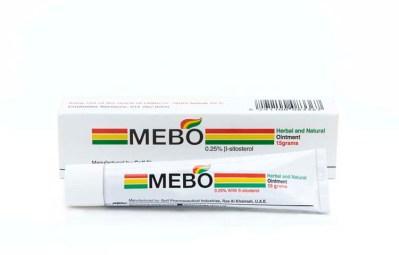 Mebo_tube